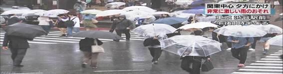30ミリの激しい雨も 関東や東北南部中心 しばらくは警戒を