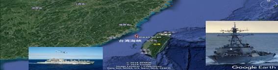 「台湾海峡」の画像検索結果
