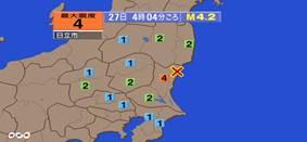 茨城県で震度4 æ´æ³¢ã®å¿ƒé…ãªã—