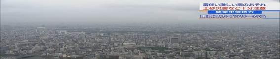 関東甲信 激しい雨のおそれ 土砂災害や浸水などに十分注意