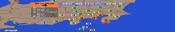 東京 çžåˆå· 千葉で震度4 æ´æ³¢ã®å¿ƒé…ãªã—