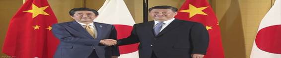 中国の習主席「æå¹´ã®æ˜ã«å›½ã®ãŠå®¢ã•ã¾ã§æ—本にæã'‹ã€
