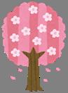 https://2.bp.blogspot.com/-nDXe-1j5lKc/VQF_lKfyXhI/AAAAAAAAsNs/xoQA1Eua3S0/s800/tree1_haru.png