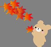 「イラスト 秋」の画像検索結果