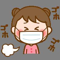 風邪で咳をしている女の子のイラスト(マスク着用)   園だより、おたよりで使えるかわいいイラストの無料素材集【イラストだより】